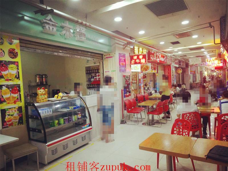 江汉路万达广场奶茶店诚心转让