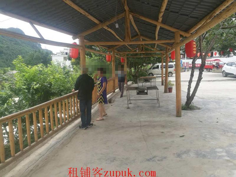 金阳百花湖600平盈利山庄低价出租