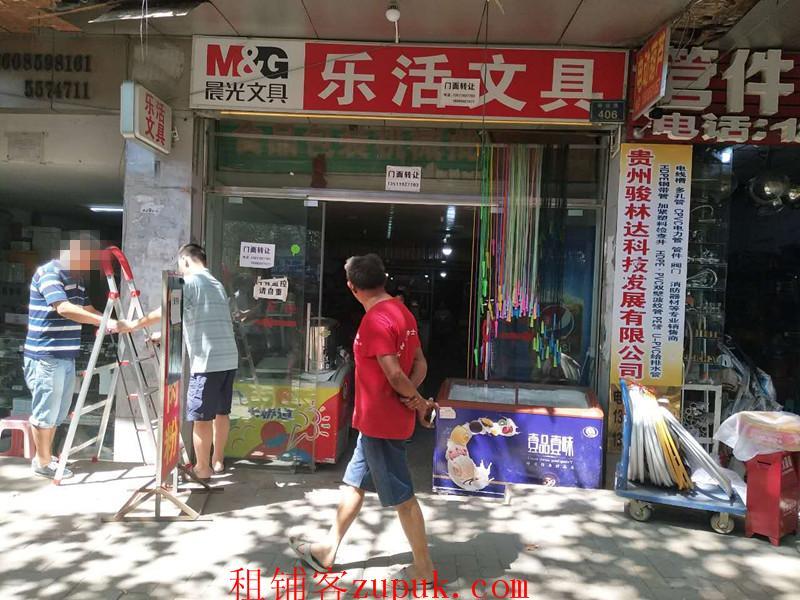 解放路58平临街旺铺,房东直租