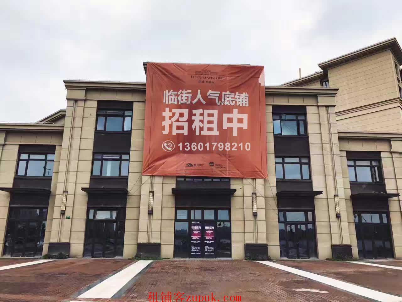 上海金山新城新城旭辉府沿街旺铺出租