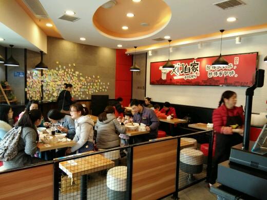 秀湖公园旁南门唐城商业步行街义门百家快餐店