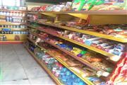 营业5年超市转让,有固定客源,接手既盈利