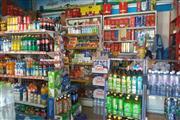 急转营业中超市带所有货