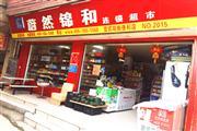 东平盈利超市优转