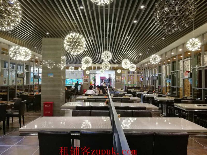 世纪城购物中心700平餐厅低价转让