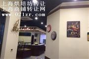 上海徐汇烘焙坊转让盈利高档面包店咖啡店冷饮甜品店转让