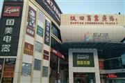 坂田商业广场餐饮旺铺低价转让