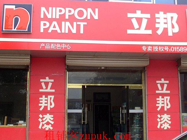 重庆市万州区沙龙路一段沙龙公园大门口建材门面