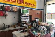 高档小区门口第一家90㎡生活超市转让