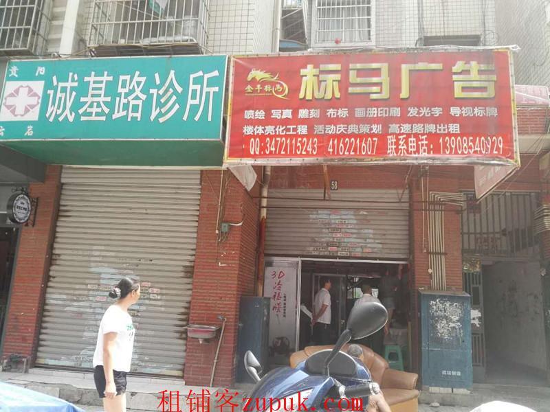 花香村120平广告加工店转让,设备齐全