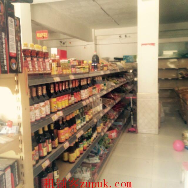 低价!!转让营业中的超市