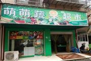雨花安置小区出入口100㎡生鲜蔬果店