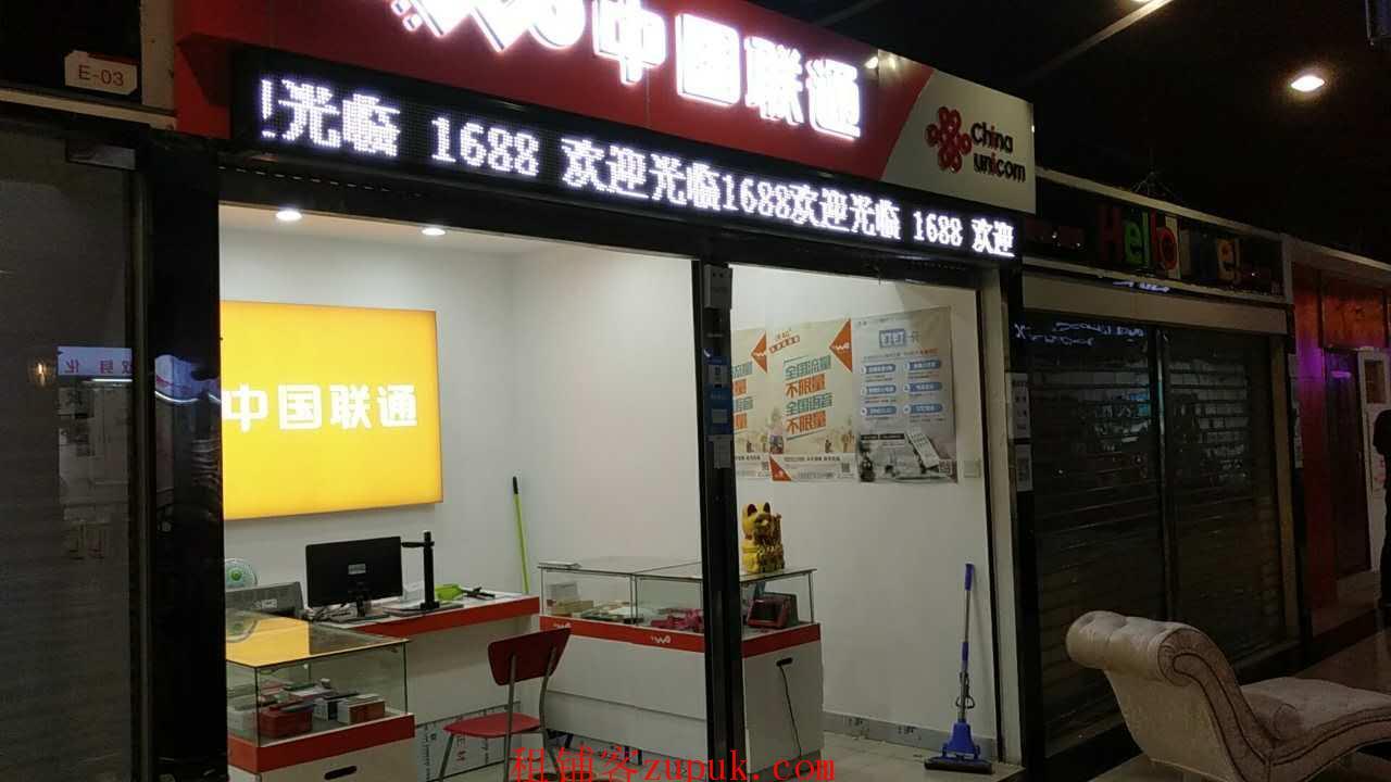 地铁口中国联通店面空转