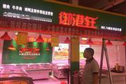 街道口生鲜市场肉品店铺摊位柜台诚转