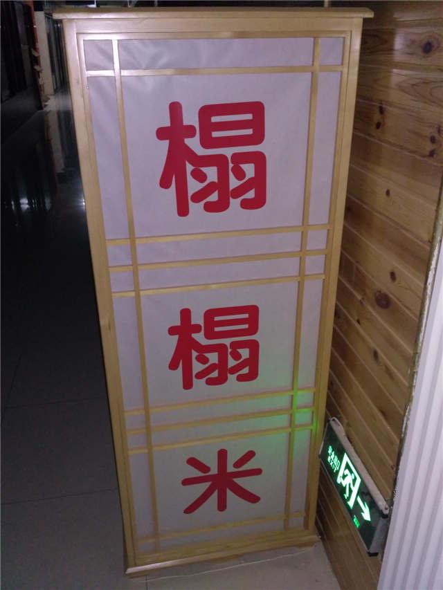 榻榻米展厅,名家装饰城