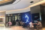 淮海东路k11 沿街一楼招港式茶餐厅 饮品 轻餐饮