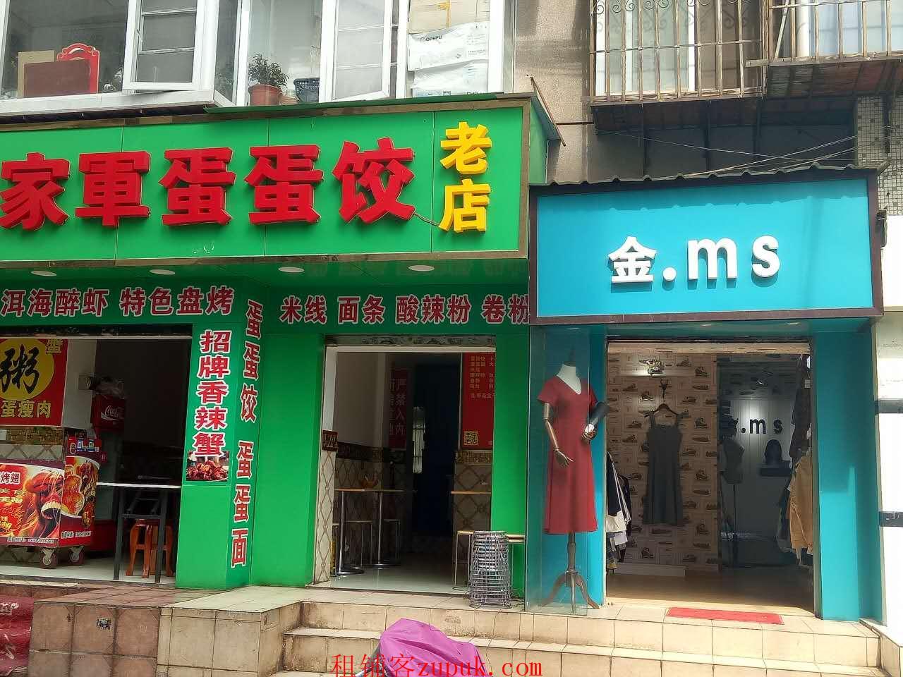 丰宁小区服装店旺铺急转