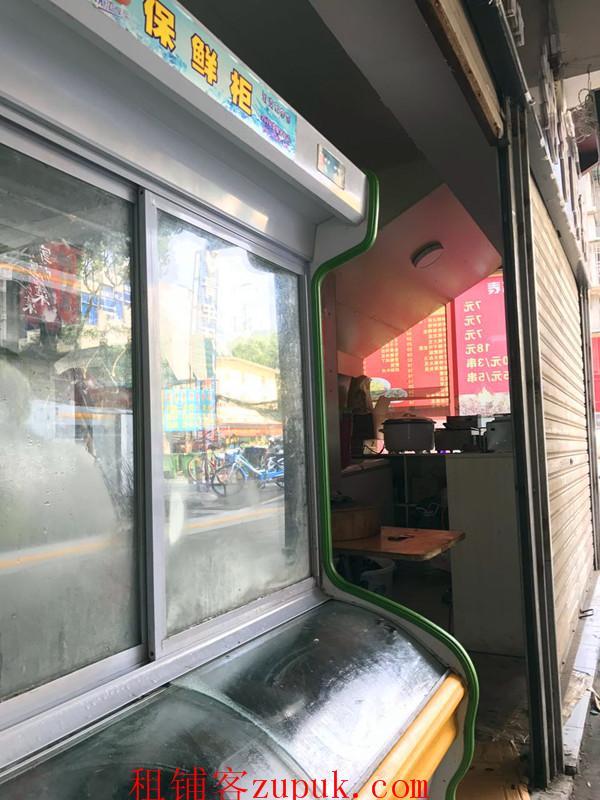 虎泉地铁口夜宵小吃店快餐店转让