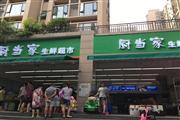 150平米生鲜超市转让