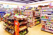 新都区十字路口 多个成熟小区 盈利超市转让