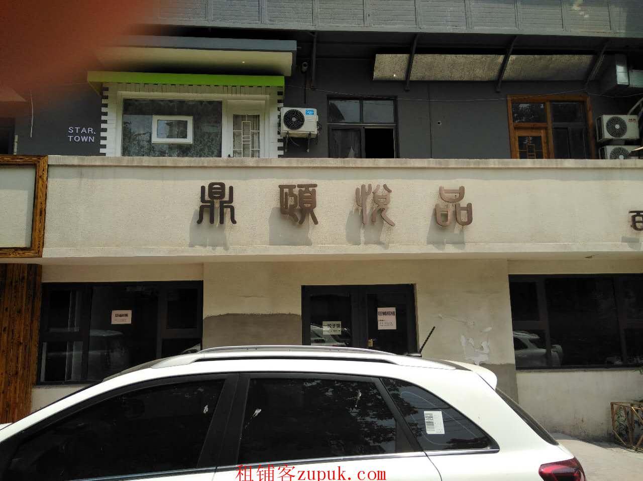 江西路泰州路交界110平临街商铺出租