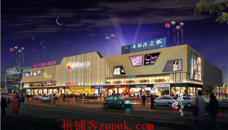大润发生活超市即将盛大开业现仅剩余二层几间铺位