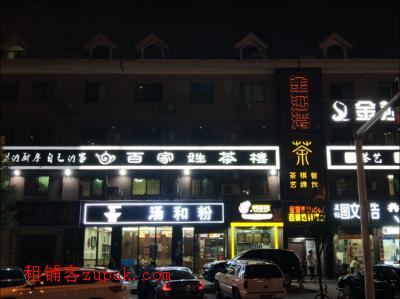 十字路口夜宵街临街800㎡时尚茶餐厅转让