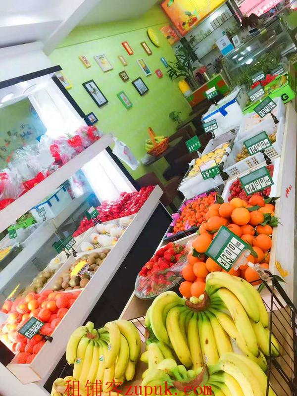 月租仅1200的武大水果店转让