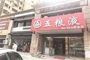 汉口城市广场同安家园超低租金商铺出租(无转让费)