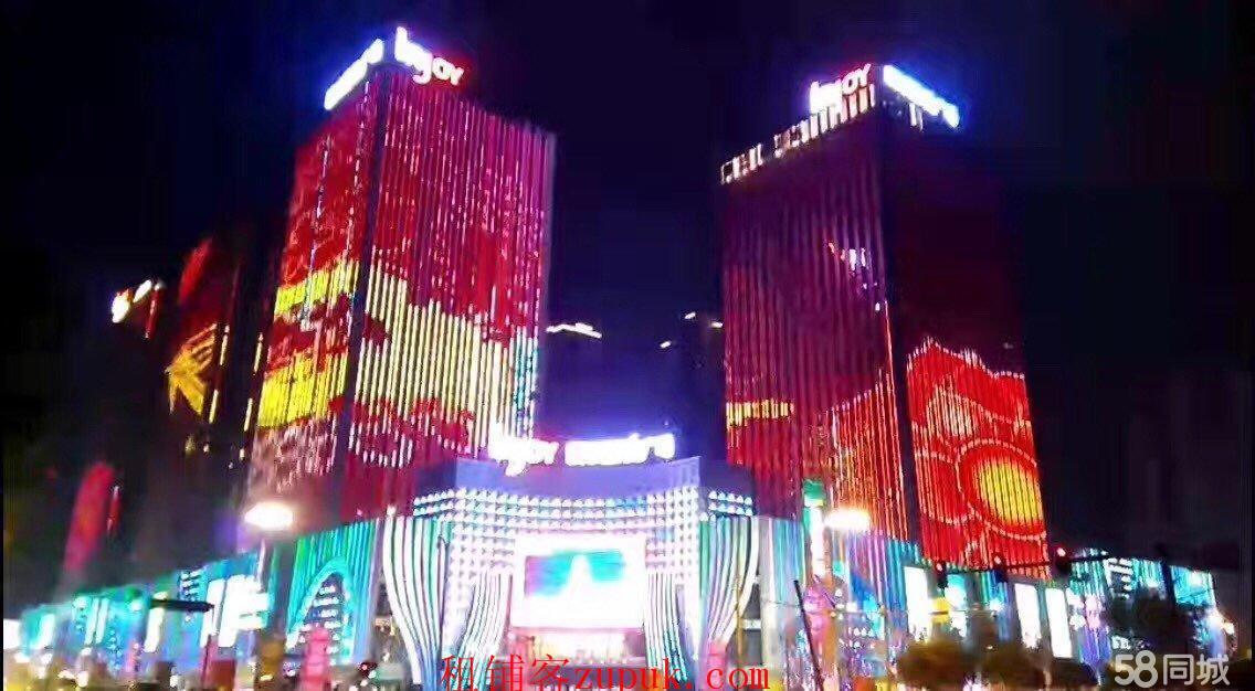 (低价出兑) (美食档口)绿园新城吾悦莱芭克美食广场