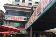 花溪区中心农贸市场2楼门面