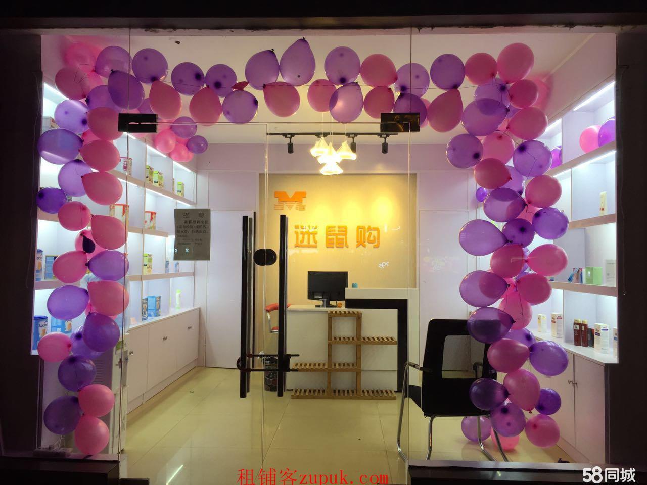 (转让) (个人信息)芙蓉锦泰广场临街旺铺转让底商生意转让