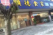 中山市好位置盈利餐馆转让