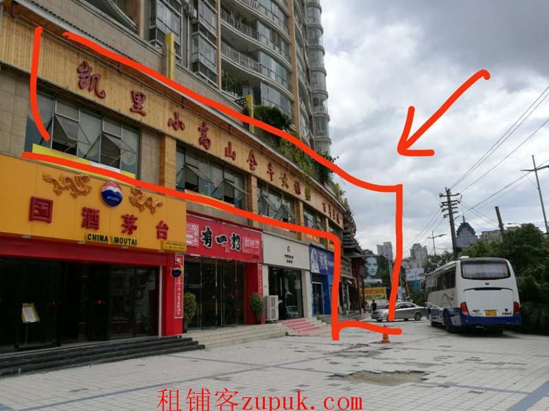 沙冲路口1200平特色餐厅低价转让