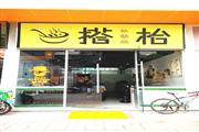 黄石创意园地段好餐饮店出租或转让
