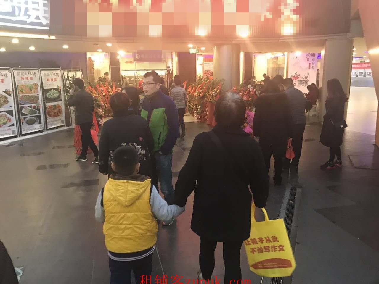 成华区 财富又一城 生意火爆餐饮店转让