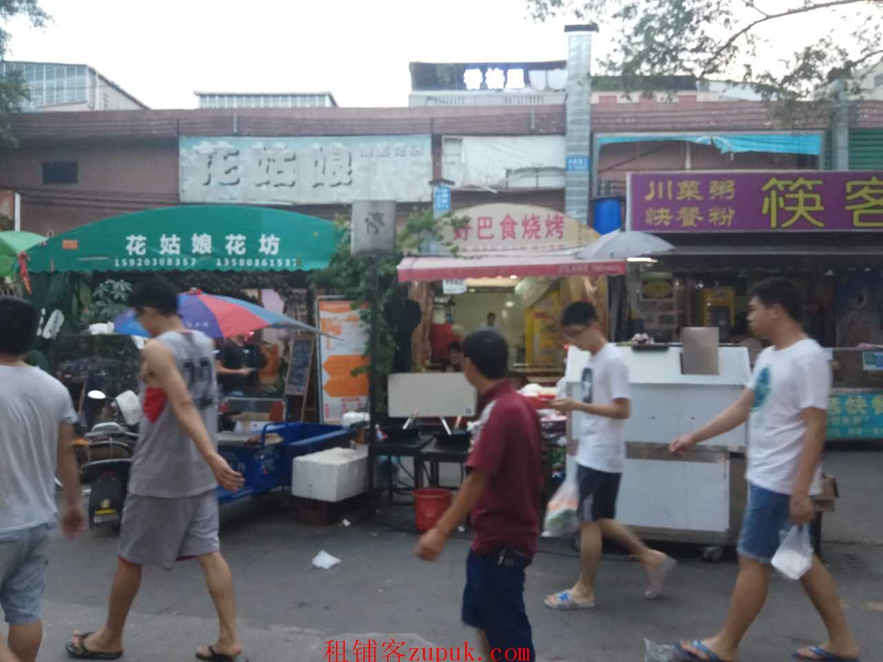 番禺大学城南亭商业街旺铺急转