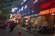 漕宝路地铁站沿街餐饮旺铺,适合特色地方菜、火锅烧烤