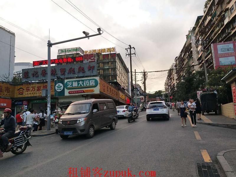 化工路20平临街旺铺低价空转