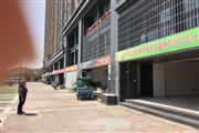 海西佰悦城商铺出租 写字楼底商 100平米带装修