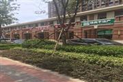 园区湖东大型社区沿街商铺纯一层转让!