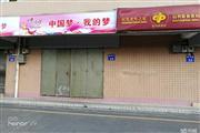 白云区走马岗商铺出租,皮具城中心点,适合做饮食外卖或物流!