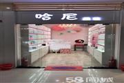 大上海城负一楼A区旺铺