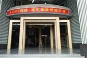 长湴 盛大国际一楼商铺 可做办公室,拎包即可办公了