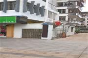 市中心民族广场地铁口纺织大厦二层520平方商铺招租