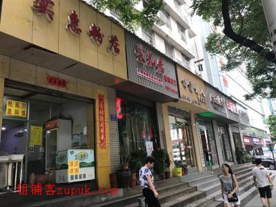 市中心公交站附近38㎡独家水果店转让