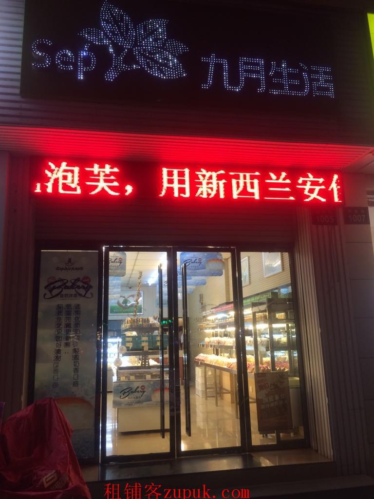 出租下城石桥北景园住宅底商铺,东新路1005号