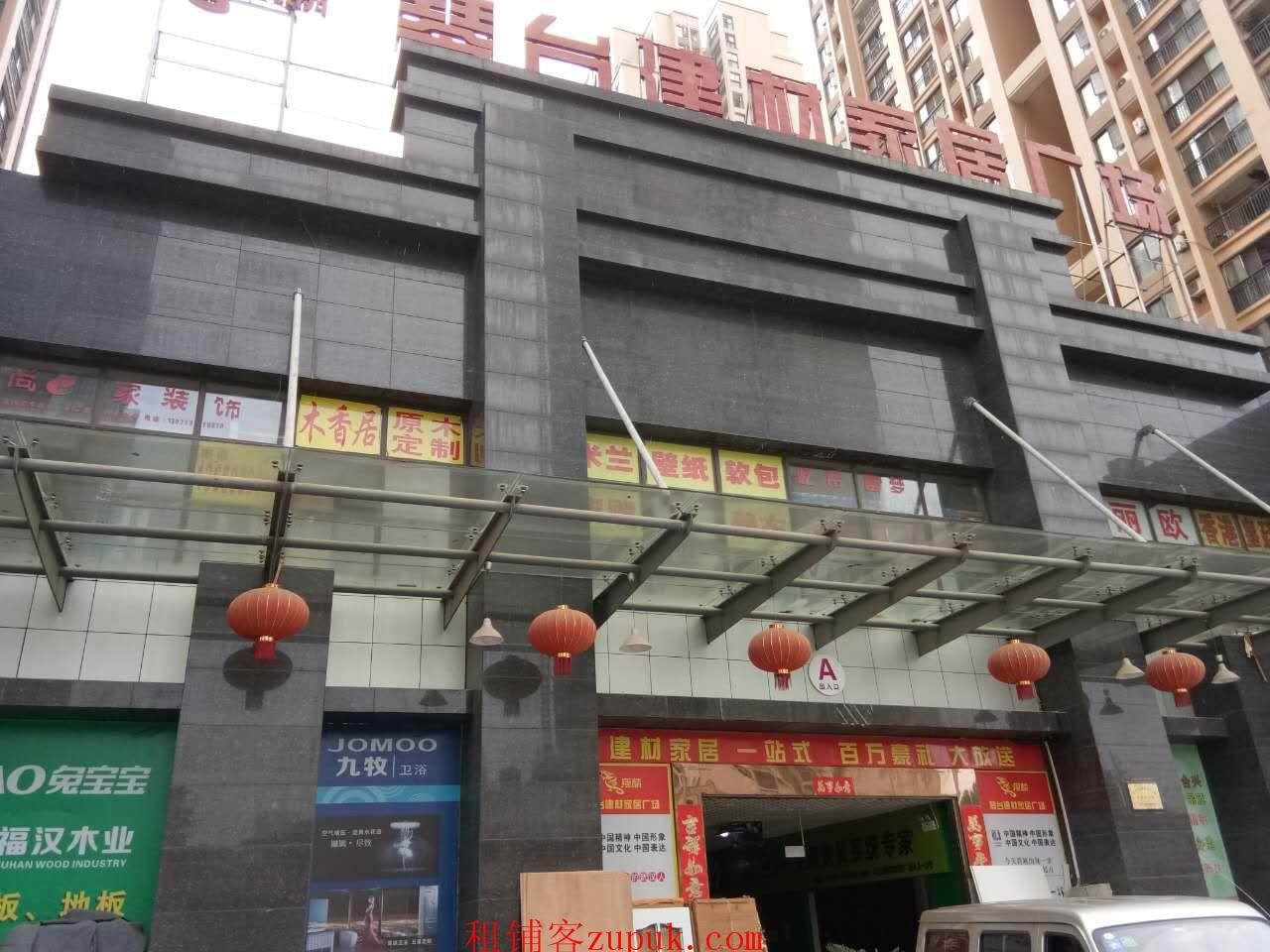 王家湾琴台建材市场一楼卫浴店转让