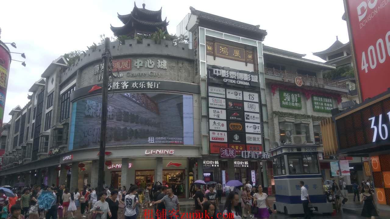 东门商业圈,越港商业中心980平出租,免佣金