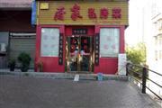 星沙200㎡临街餐馆转让